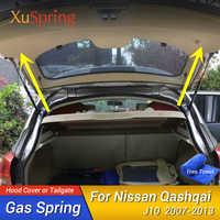 Rear Door Trunk Box Lift Supporting Spring Shock Bracket Hydraulic Rod Car accessories For 2007-2013 Nissan Qashqai Dualis J10