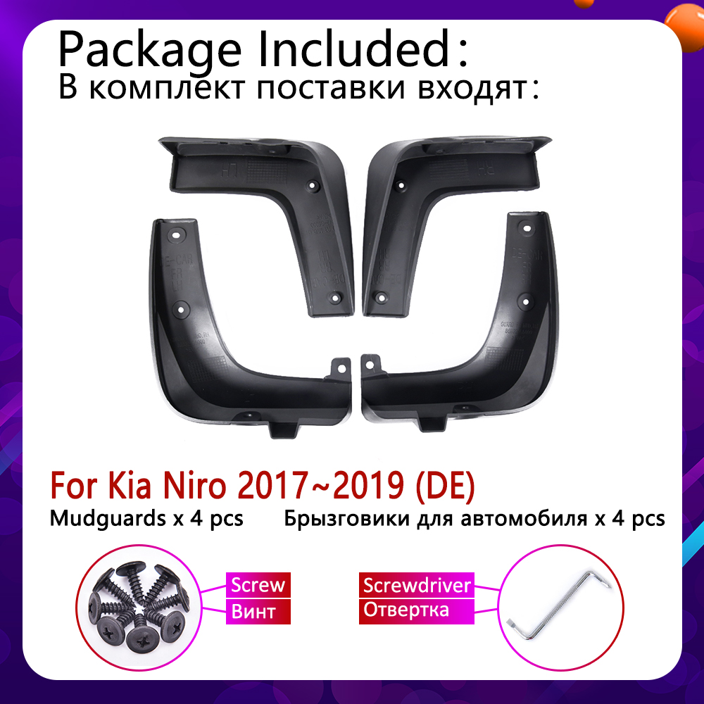 Image 2 - 4pcs Front Rear Car Mudflaps for Kia Niro DE 2017 2018 2019 Fender Mud Guard Flap Splash Flaps Mudguards Accessories-in Car Stickers from Automobiles & Motorcycles