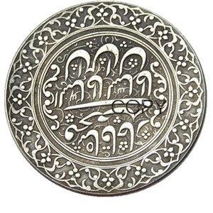 Image 2 - IS (02) İslam hanedanları Qajar, Fath Ali, şah, AH 1212 1250 AD 1797 1834, gümüş 2 riyal madalyon gümüş kaplama kopya para