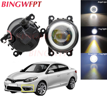 2x Car Accessories LED Fog Light Angel Eye with Glass len For Renault Fluence L30 Saloon 2010-2015
