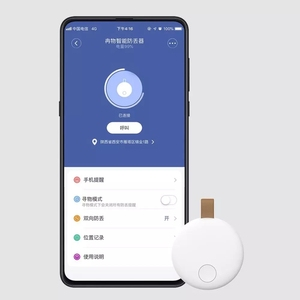 Image 4 - Youpin Ranres Smart Intelligent Mini Anti lost Device Two way mutual search 15M long distance Work For Mi home app Anti lost