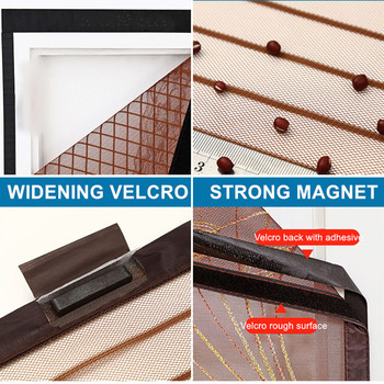 Magnetic mesh for curtains on the door 3
