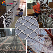 Сетка 3 см детская Защитная сетка строительный канат нейлоновый лестничный Балконный защитный забор разделительная и антипадающая сетка 1X4M 1X5M