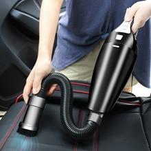 Проводной ручной мини-автомобильный пылесос 120W 4500Pa высокого давления всасывания автомобиля сухой мокрой двойного назначения Вакуумная пр...