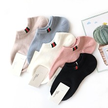 Green Red Stripe Boat Socks Double Cotton Big Heel Anti-skid Women Femal Solid Angle Soft Factory Wholesale