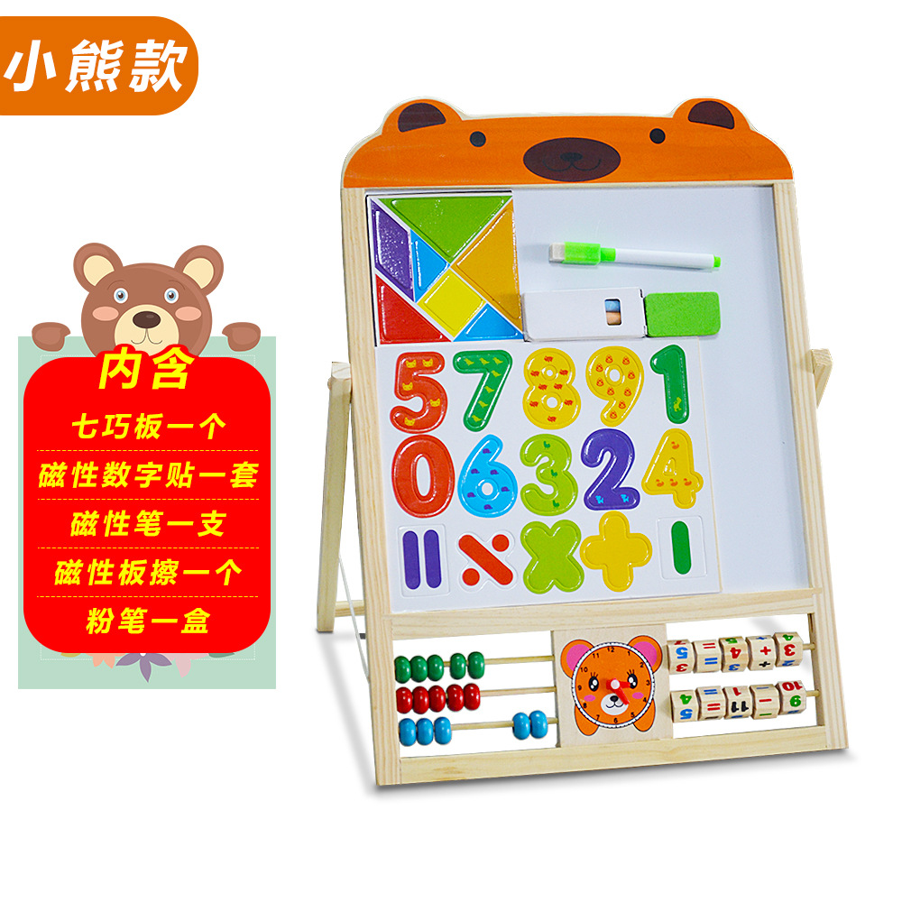 Free Installation Foldable Braced Double-Sided Sketchpad Magnetic White-board Blackboard Early Education Children Drawing Board