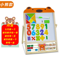 Free Installation Foldable Braced Double-Sided Sketchpad Magnetic White-board Blackboard Early Education Children Drawing Board