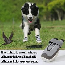4PCS Gray Dog Shoes Anti-slip soft Reflective Straps Four seasons shoes Suitable for small and large dogs Breathable Net