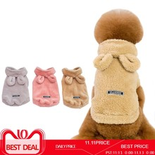Cute Dog Hoodie Winter Pet Dog Clothes For Dogs Coat Jacket Cotton Ropa Perro French Bulldog Clothing For Dogs Pets Clothing Pug(China)