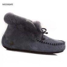 Г. Новинка, короткие женские зимние сапоги-трубы на шнуровке из Китая натуральная шерсть обувь высокого качества 6 цветов