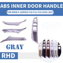 4PCS Right Hand Drive RHD For BMW 5 series F10 F11 520 525 Gray Car Interior Door Handle Inner Panel Pull Trim Cover Armrest