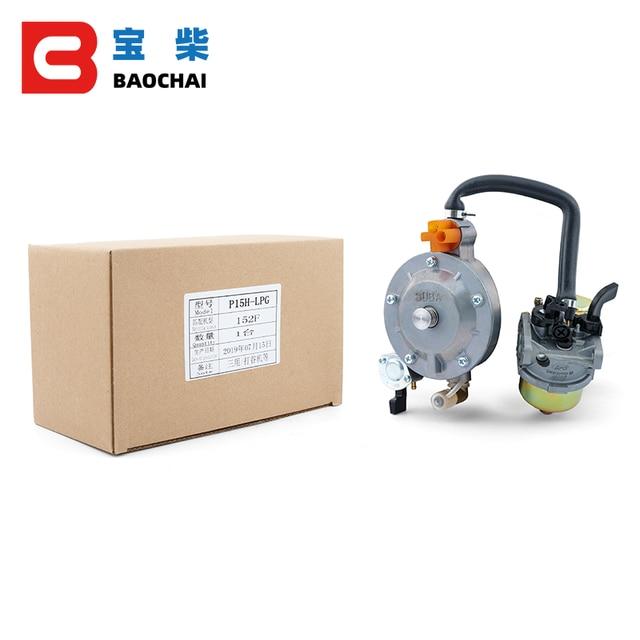 น้ำมันเบนซินปั๊ม152Fเครื่องยนต์คาร์บูเรเตอร์P15H LPG GX100เปลี่ยน