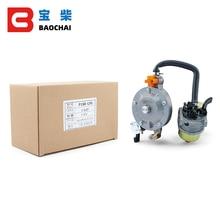 Benzyny pompy wody 152F gaźnik silnika P15H LPG GX100 wymiana