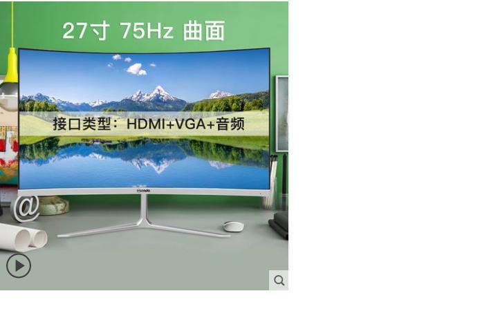 M1-F27 Mengda 27-inch Ultra-thin Curved Display   HDMI LCD Computer Desktop  Chicken Esports Screen 27 Inches 1920*1080  75HZ VA