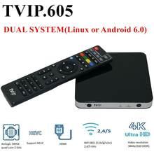 Original tvip605 caixa de tv inteligente s905x suporte caixa de iptv tvip 605 linux os caixa de tv definir caixa superior 2.4g/5g wifi 4k mídia caixa de tv