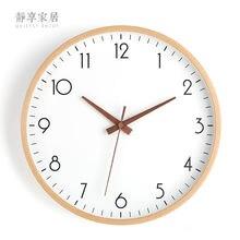 Большие настенные часы современные деревянные в японском стиле