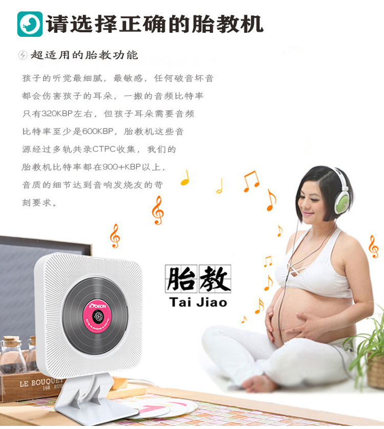 Lcd 2g fixado na parede cd player bluetooth caixa de som para crianças para estudar e ler educação precoce fetal rádio cd player - 4