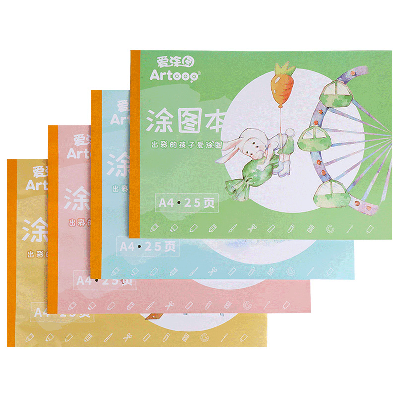 Wholesale Children Blank Hand Painting This A4 Drawing Book Large White Sheet Baby Nursery Fine Art Paper Sketch Paper