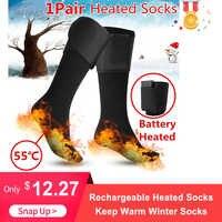 1 Pair Rechargeable Battery Heated Socks Electric Feet Warmers Leg Warmer Keep Warm Winter Socks Men Women