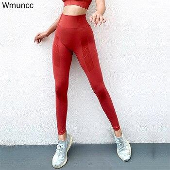Wmuncc Women Yoga Pants Sports Leggings Stretchy Fitness Gym Running Seamless Gym Tummy Control Booty Tights printed stretchy gym leggings