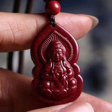 Drop Shipping Natural Buddha Cinnabar Pendant Necklace Lucky Amulet Guanyin Jade Necklace For Woman Men Fine Jewelry Gifts drop shipping natural cinnabar pendant lucky amulet jade safety button brave troops necklace for woman men fine jewelry gifts