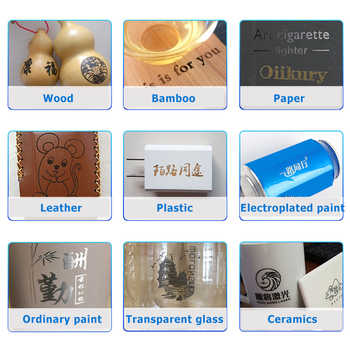 7000mw Mini Laser Marking Machine Phone Wifi Connection Offline Engraving Small Diy Cutting Machine Wood Lettering 15cmX17cm