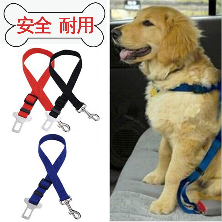 Pet Dog Car Seat Belts Nylon Pet Seat Belt Car Pet Dog Supplies Black Red Bluish Green