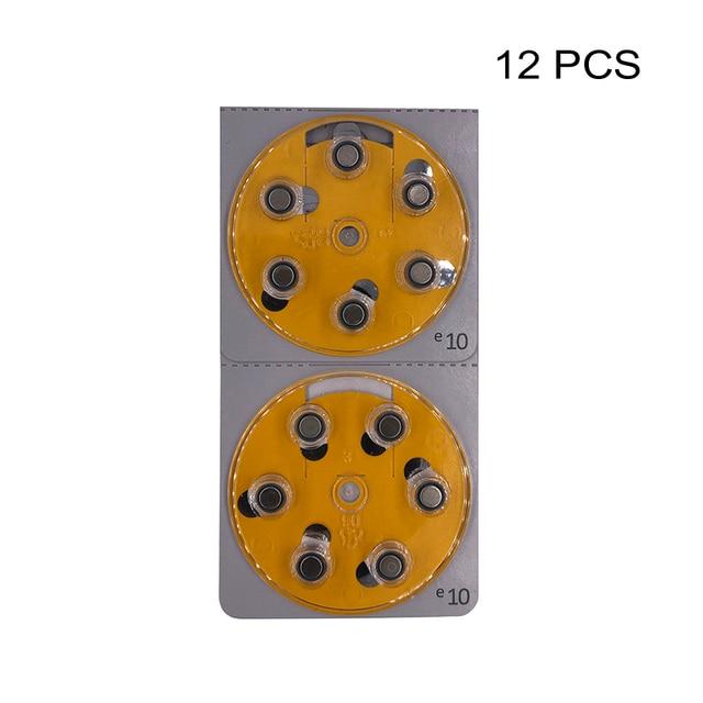 補聴器電源電池 PR70 1.4 v 黄色タブ亜鉛空気ボタン電池 e10 置き換え A10 10 10A DA10 P10 S10 ZA10