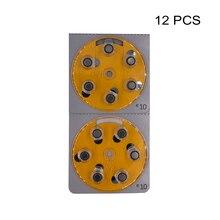 بطاريات الطاقة السمع PR70 1.4 فولت الأصفر تبويب الزنك الهواء زر خلية البطارية e10 يستبدل A10 10 10A DA10 P10 S10 ZA10