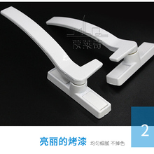 Window-Handles White Replacement UPVC Right Zinc-Alloy