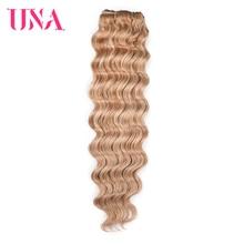UNA HUMAN HAIR Deep Wave Bundles Pre สีอินเดีย Weft 1/3/4 รวมกลุ่มอินเดียผม remy Human Hair Extensions