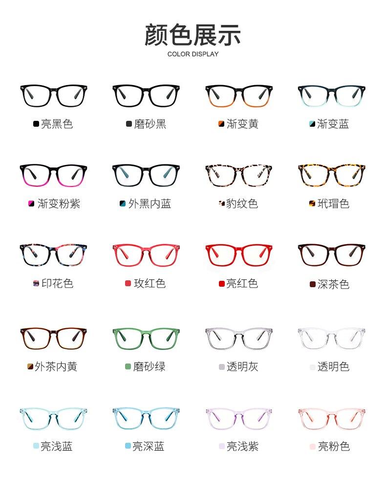 Accessory - Cyxus Blue Light Blocking Computer Glasses Anti UV Fatigue Headache Eyeglasses Clear Lens Gaming Eyewear for Men and Women