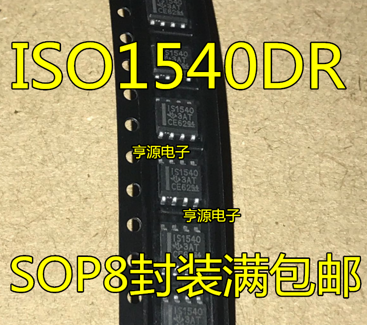 5 PCS ISO1540 ISO1540DR IS1540 SOP To Eight New Import Original Item