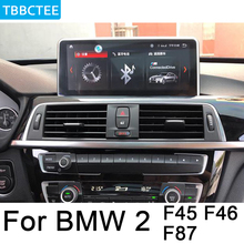 For BMW 2 F22 F45 F56 2011-2016 NTB Android Multimedia Player Car Audio Stereo GPS Navi Map Original Style Radio WIFI BT System