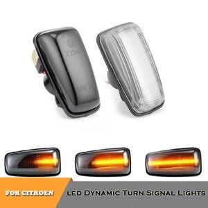 Светодиодный динамический сигнал поворота для Citroen Saxo Jumpy Berlingo Box Dispatch Xm Xsara ZX Xantia, автомобильный Стайлинг