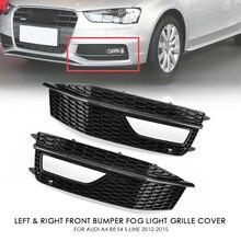 Gauche/droite noir voiture côté avant pare chocs antibrouillard gril grilles Grille couverture remplacements pour Audi A4 B8 S4 s line 2012 2015