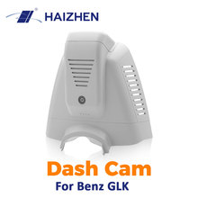 HAIZHEN Car DVR Camera 1920x1080P F 1.4 WDR+HDR Hidden Style Dash Cam for Benz GLK Night Vision Video Recorder Free Shipping