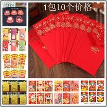 Pacote de dinheiro sorte ano novo chinês bonito zodíaco vermelho bolso festival da primavera vermelho fu casamento presente do miúdo saco de dinheiro festa decoração
