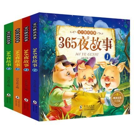 4 Book/set 365 Night Fairy Tales Kids Children Early Education Book With Pinyin For Age 3-6