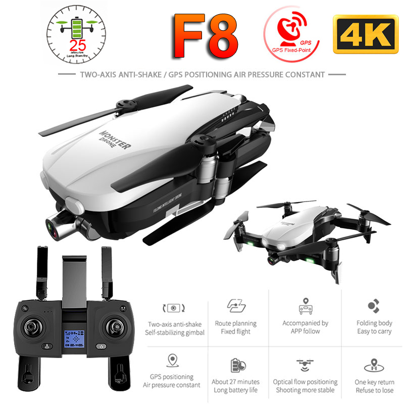 F8 Drone With 4K HD Camera Two-Axis Anti-Shake Self-Stabilizing Gimbal GPS WiFi FPV RC Helicopter Quadrocopter Toys CSJ X1