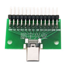 10pcs TYPE-C male test board Full output 2*13P to 2.54MM splint type male adapter board(China)