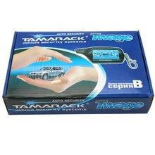 러시아어 Twage B9 전용 2 웨이 자동차 경보 시스템 + 엔진 시작 LCD 원격 제어 TAMARACK 키 키 체인 B 9