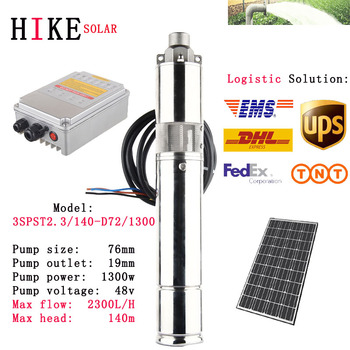 Hike solar equipment 48V DC solar powered submersible water pump for irrigation for home use with external 3SPST2.3/140-D72/1300