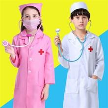 Uniforme quirúrgico para niños, Cosplay, juguete quirúrgico, Halloween, Chico, Hospital, bata de veterinario, fiesta de Carnaval