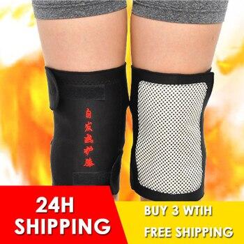 1 Pair Tourmaline Knee Pads Magnetic Therapy Kneepad Belts Self Heating Magnet Protector Pad Magnetic Knee Belt rodillera imanes