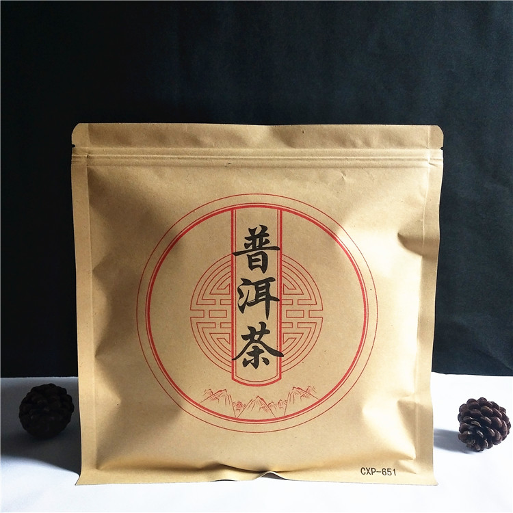 10pcs/lot Empty Kraft Paper Storage Bag for Puer Tea Cake Packaging Recyclable Sealing Bags Boutique Zip Lock