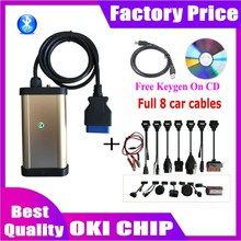 Best Quality OKI CHIP with bluetooth vd ds150e cdp for vdijk autocoms pro delphis obd2 obd scanner for car&truck diagnostic tool цена 2017