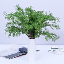 1 Piece Simulation Green Grass Artificial Plants Plastic Flowers Household Wedding Spring Summer Living Room Decoration