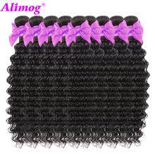 Индийские волнистые человеческие волосы, пряди, оптовая цена, 3, 6, 10 лотов, двойные пряди человеческих волос, 10 А, натуральные волосы для нара...