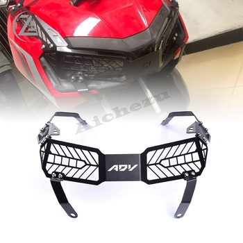 ACZ Motorcycle Accessories ADV150 Parts Headlight Head Light Grille Guard Cover Fits for HONDA ADV 150 2019-2020